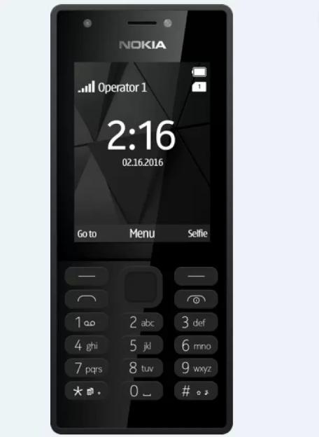 #5. Nokia 216/216 DS